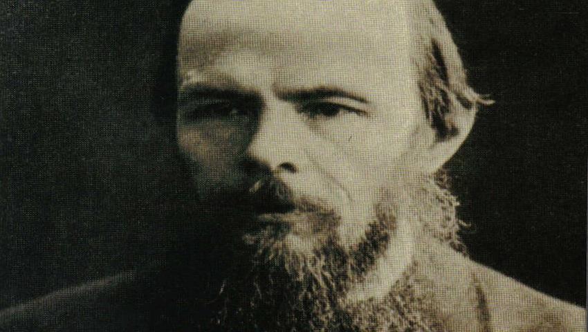 F.M.Dostoievski-Anna Snitkina: Demonul si ingerul lui pazitor