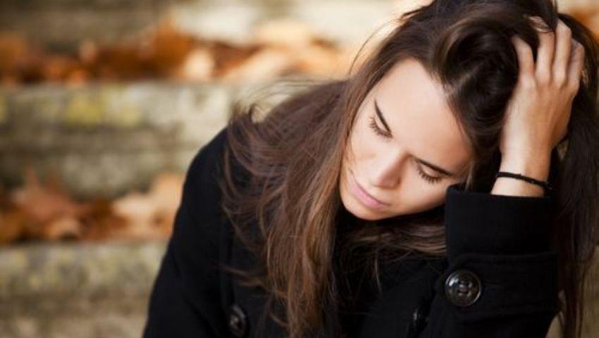 Cum reducem depresia? (I)
