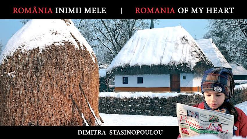 Dimitra-Romania of My Heart