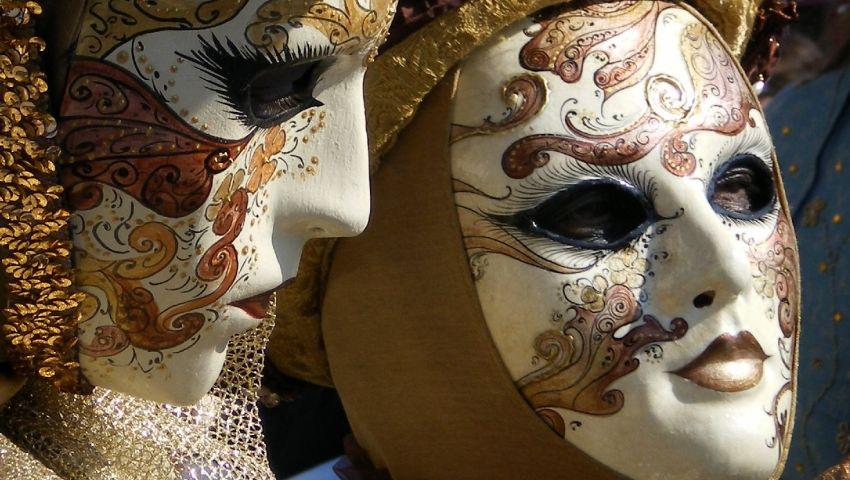 """Va invitam la balul caritabil """"Masquerade"""""""