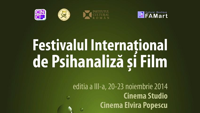 Festivalul International de Psihanaliza si Film